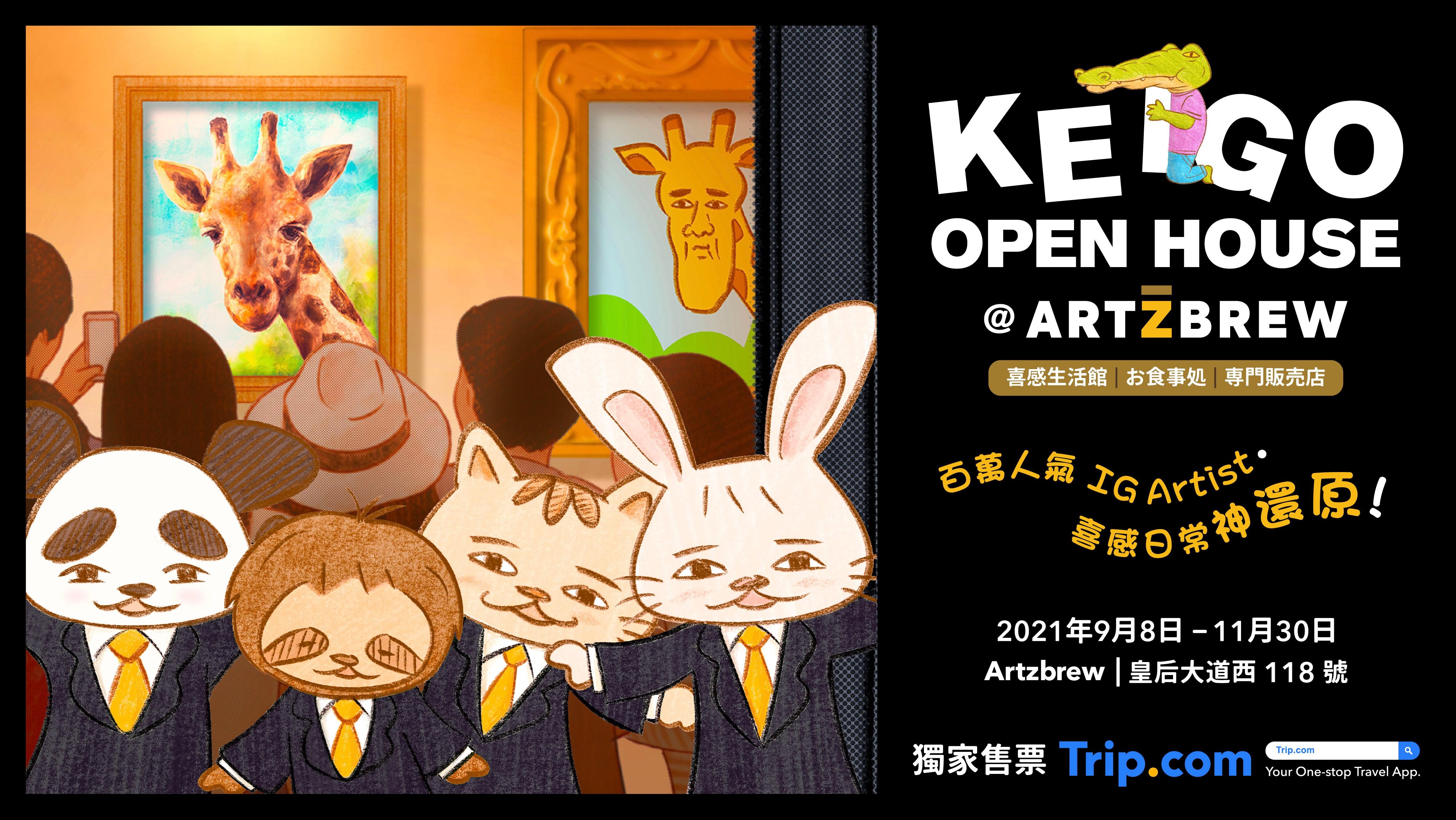 Trip.com 獨家—Keigo Open House @ Artzbrew,早鳥7折套票連主題定食+限定商品