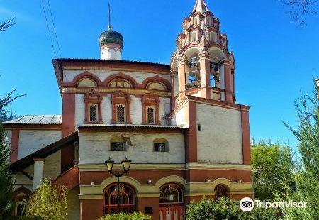 Church of Three Saints