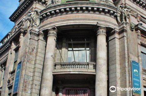 Antiguo Banco Central del Ecuador