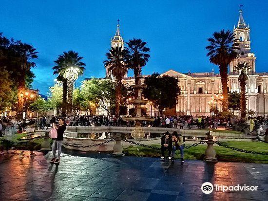 アルマス広場