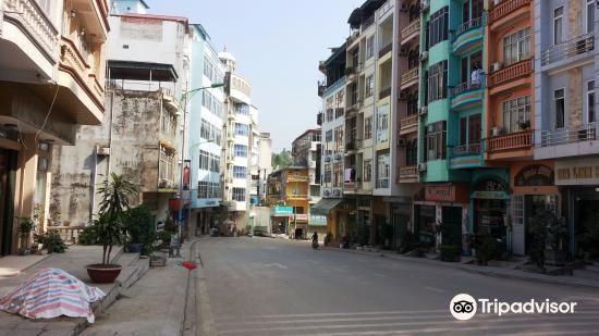 Bai Chay