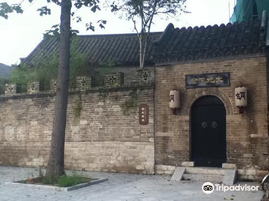Nanyang Ancient Town