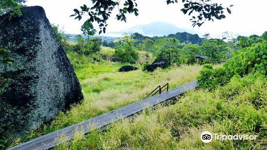 Bukit Tengkorak (Skull Hill)