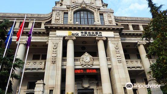 Hankou Modern Buildings