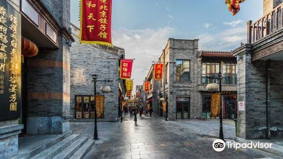 Beijing Old Station Food Street