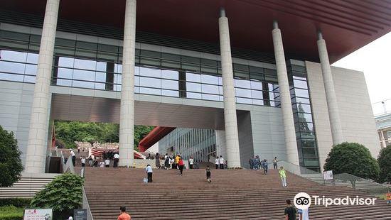 井岡山大學