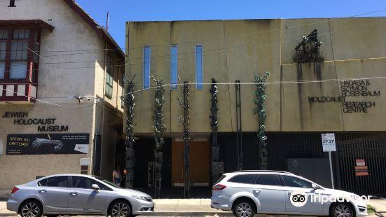 猶太人大屠殺紀念中心