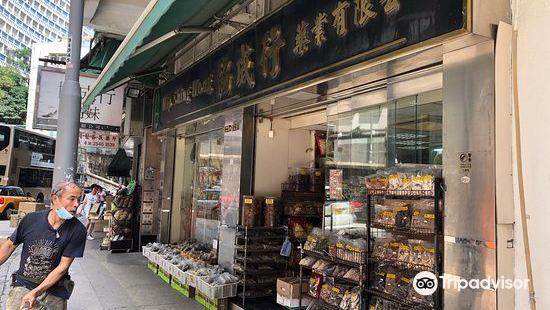 Hong Kong Queen's Road West