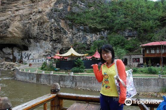 Tiansheng Bridge