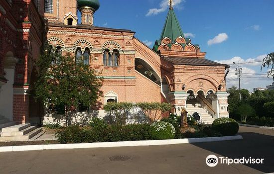 Compound Patriarch of Moscow and All Russia of Trinity Church in Ostankino1