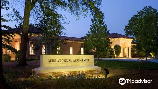 Quinlan Visual Arts Center
