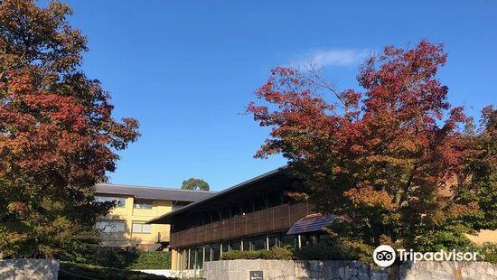 Saga Arashiyama Museum of Arts & Culture