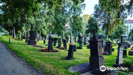 Memorial Cemetery: Aereslunden