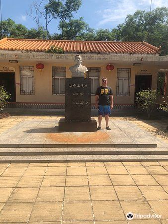 Ancestral Residence of Madame Song Qingling