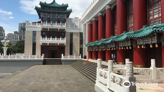 重慶人民廣場