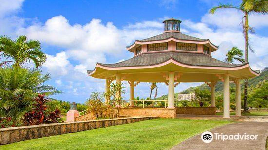 Hawaiian Memorial Park Cemetery