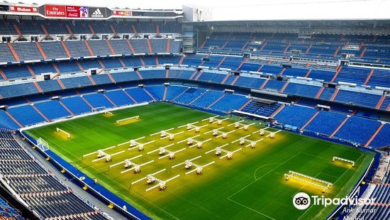 Museo Real Madrid