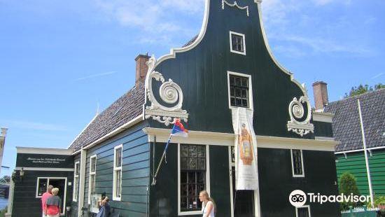 Nederlandse Kappersakademie