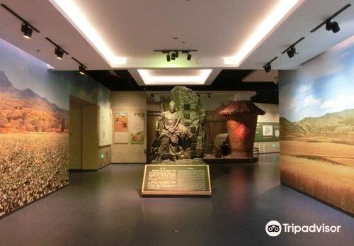 Shanxi Yuncheng Xinmin Museum