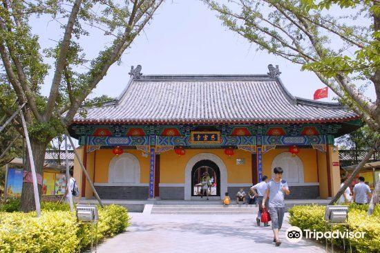 Shaohai Scenic Resort