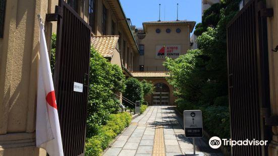 Kyoto Art Center
