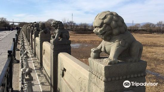 Beijing Marco Polo Culture Industry Creative Park