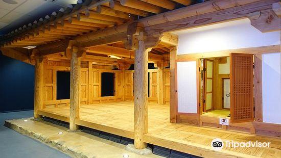 Korean Cultural Centre Australia