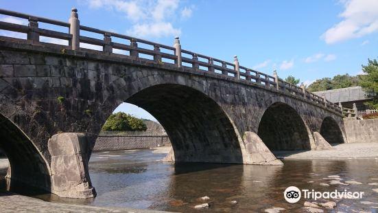 石橋紀念公園