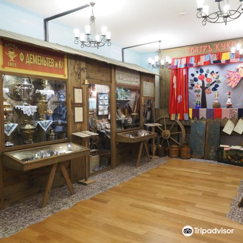 Museum of the Siberian Business