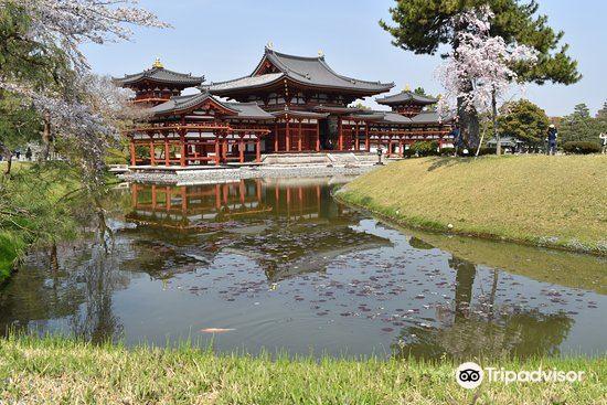 Byodo-in Temple Museum Hoshokan