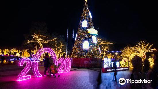 울산 대공원