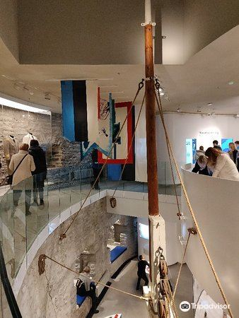 Estonian Marine Museum