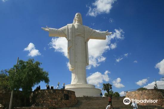 El Cristo de la Concordia