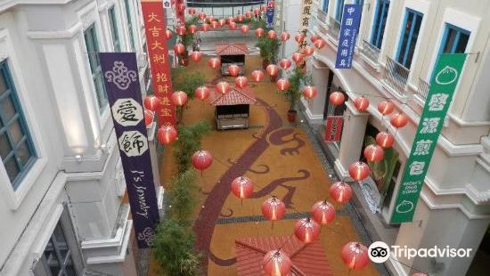 Lucky Chinatown Mall