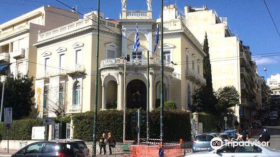 基克拉迪文化與古希臘藝術博物館