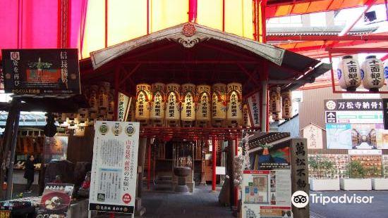 Bansho-ji Temple