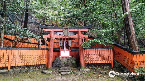 Hachidai Shrine