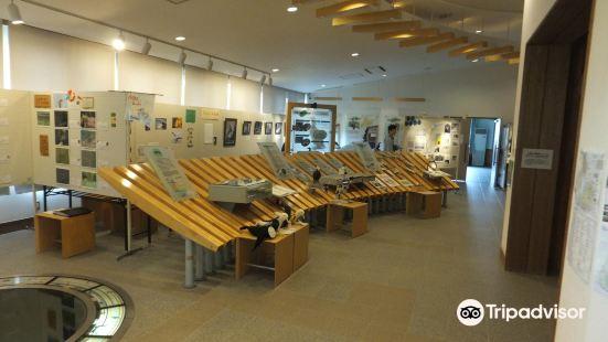 Hokkaido Seabird Center