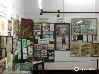 Liberation War Museum