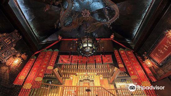 Dakeng Lin Fa Kung Temple