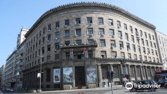 塞爾維亞歷史博物館