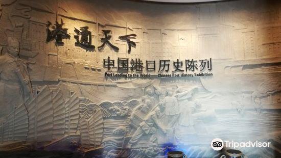 中國浙東越窯青瓷博物館