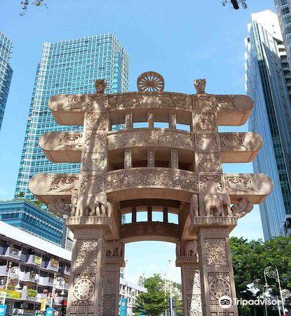 Torana' Gate