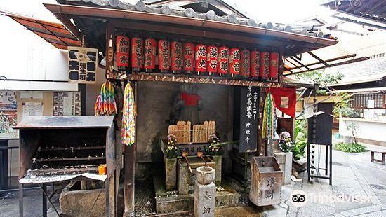 Chugen-ji Temple