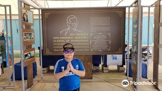 泰王国国王纪念广场