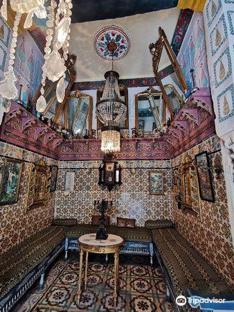 Museum Dar Essid