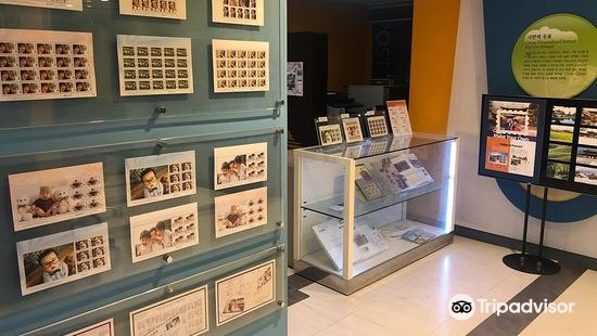 Korean Postage Stamp Museum