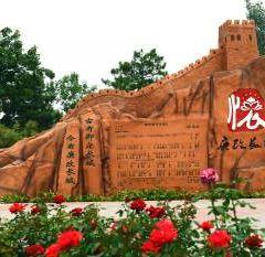 Lianzheng Great Wall User Photo