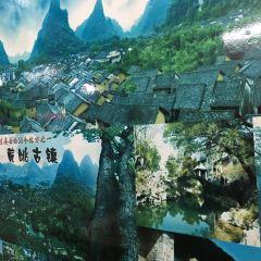 林九農家莊用戶圖片