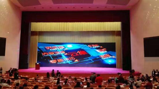 Zhejiang People's Great Hall
